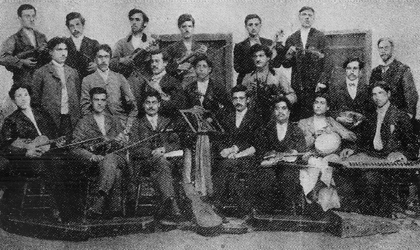 The musical band of Euphrates College in Kharberd 1880-1910