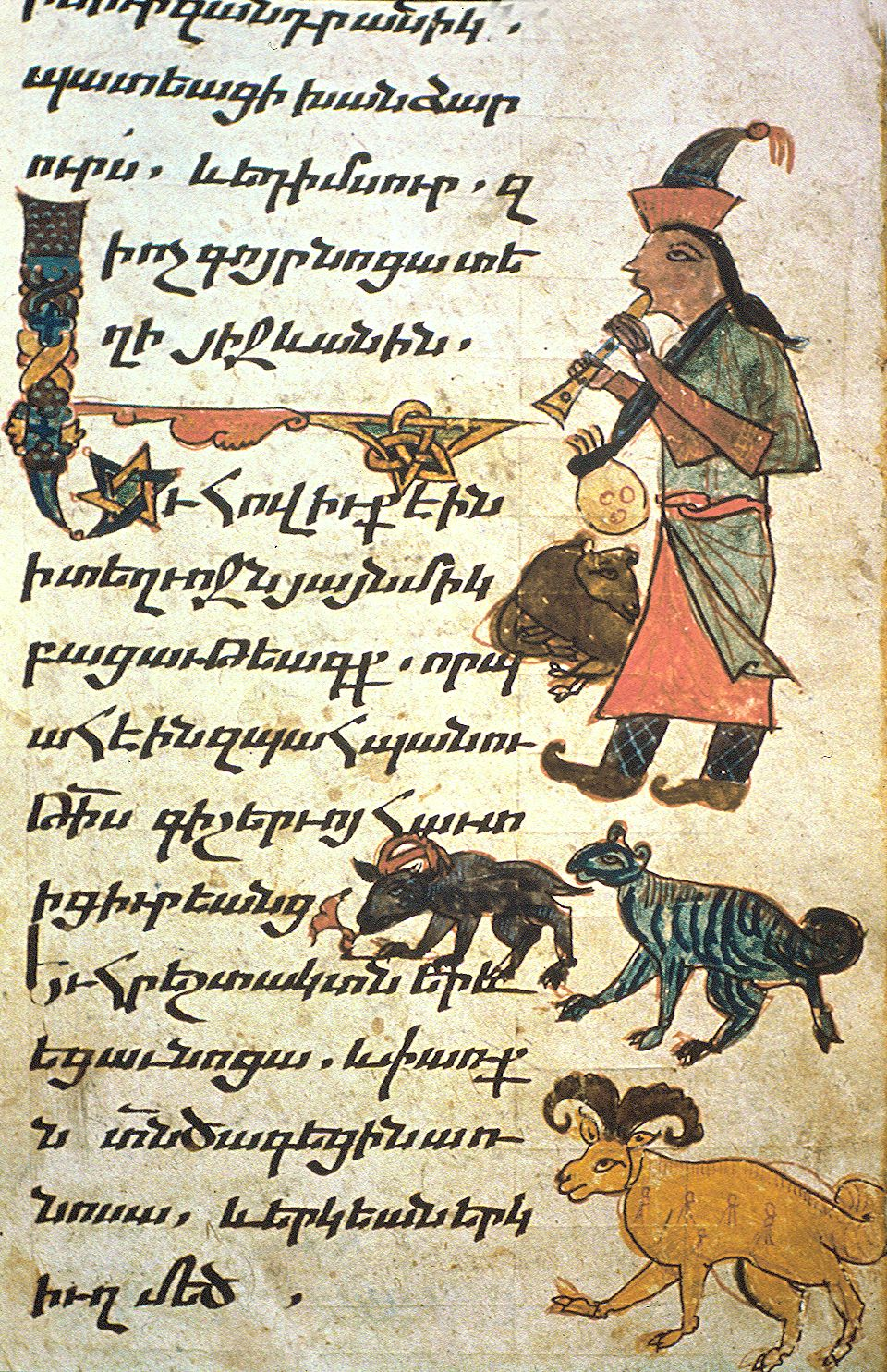 MS 3722, Gospel, Nakhijevan, 1304, Shepherd playing the flute. Photo: Matenadaran