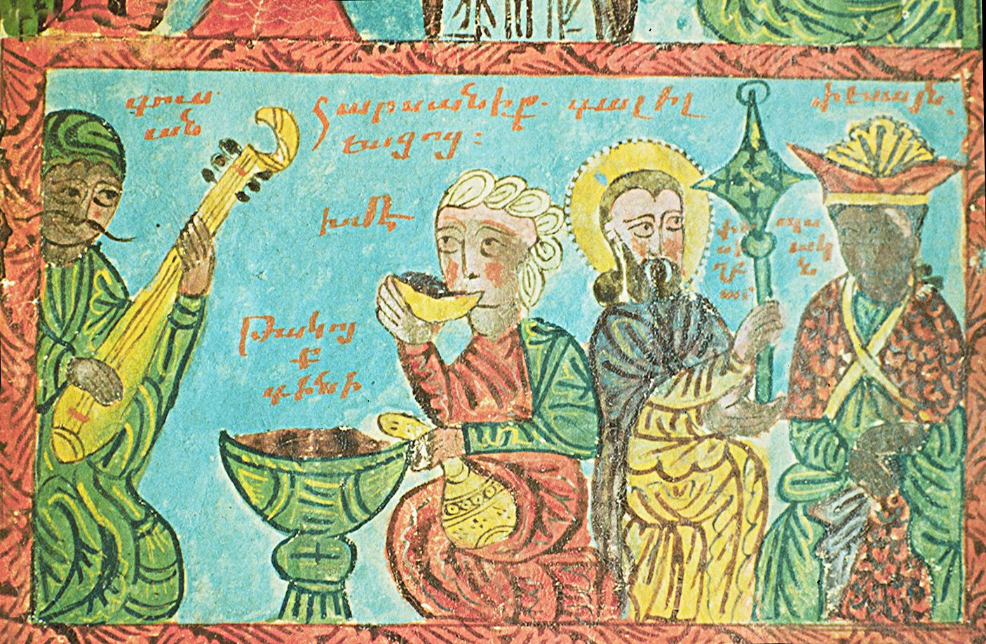 Troubadour, Marriage at Cana, Matenadaran, XVIth century. Photo: Matenadaran