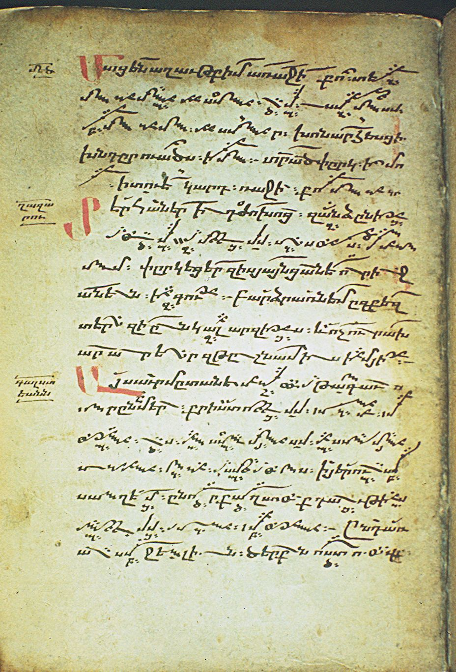 Neumes, Manuscript, Matenadaran, 1279. Photo: Matenadaran